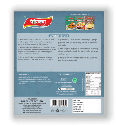 4-DAL-VADA-INSTANT-MIX-200g-B_result